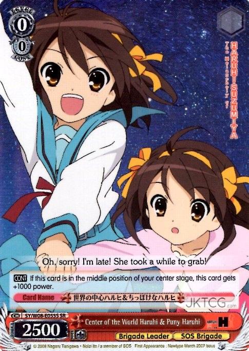 Weiss Schwarz Haruhi x 1 Mystery Transfer Student SY//W08-E004R RRR FO Koizumi